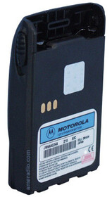 Motorola JMNN4024 Battery 1900mAh Li-Ion Battery