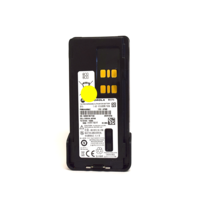 Motorola PMNN4488A High-capacity IMPRES 3000 mAh Li-Ion Battery