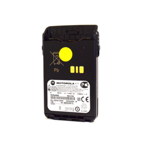 Motorola PMNN4440AR 1700 mAh Li-Ion Battery